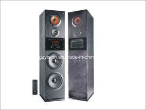 2.0 Speaker with Display (JD1011)