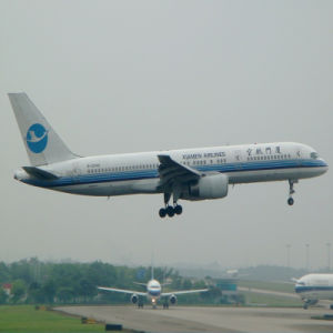 Air Freight From Shenzhen to Miami pictures & photos