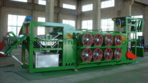 China Top Quality Batch off Cooling Machine pictures & photos