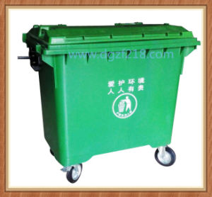 Large Volume Sanitation Outdoor Plastic Dustbin with Lid for Sale pictures & photos