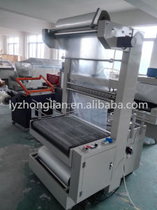 Zls-700 Customize Available Horizontal Carton Box Heat Shrink Wraping Packing Machine pictures & photos