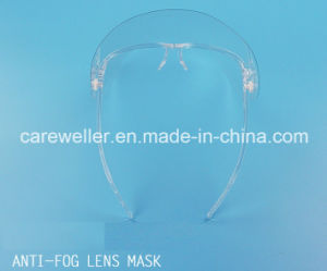 Resuable Anti-Fog Face Shield for Protection pictures & photos