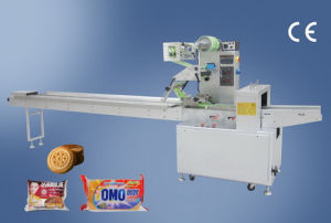 CE Approved Automatic Flow Food Packing Machine (MDFWL280) pictures & photos