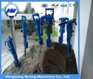 Hand-Held Pneumatic Rock Drill/Air Leg Rock Drill Jack Hammer/Rock Drilling Machine pictures & photos