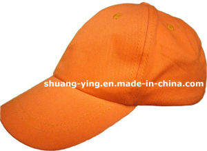 Custom Embroidery Cap (BQM0112001)