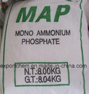 Best Price for (Map) Fertilizer Monoammonium Phosphate 99% pictures & photos
