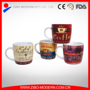 Wholesale Promotion White Blank Ceramic Coffee Mugs with Decal (GP1005) pictures & photos