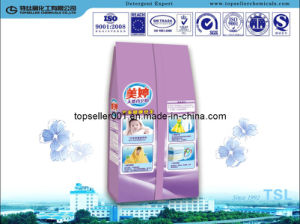 Lavender Detergent Powder Good Smell pictures & photos