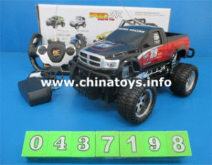 Dancing Car Gift RC Toy, 4 CH Remote Control Plastic Car (0437194) pictures & photos