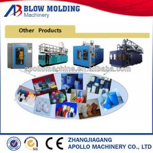 Plastic Four Layers Pesticide Bottle Blow Molding Machine pictures & photos