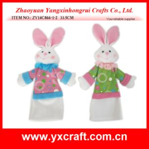 Easter Decoration (ZY15Y303-1-2-3) Easter Bunny Graduation Gift pictures & photos