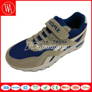 Magic Tape Comfort Children Soports Shoes