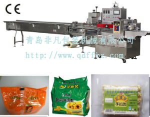 Full Automatic Servo Control Instant Noodle Horizontal Flow Wrapper pictures & photos