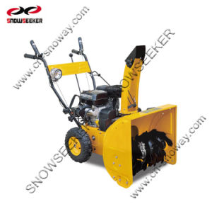 5.5HP Snow Remover (ST2551EHZD)