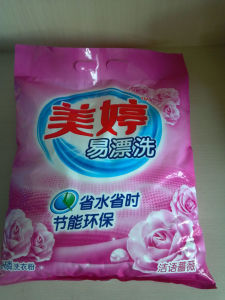Hand Washing Household Detergent Powder pictures & photos