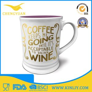 High Quality Ceramic Might Tea Cup Coffee Mug with Cheap pictures & photos