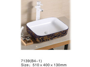7139bd Blue Color Wash Basin with Golden Flower Decal pictures & photos
