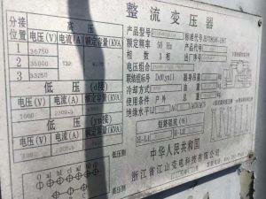 Used 1 Tons Shanghai Zhaoli Intermediate Frequency Furnace