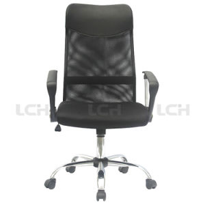 Executive Office Ergonomic Mesh Chair