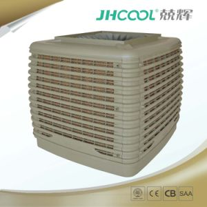 Big Airflow Industrial Air Cooler pictures & photos
