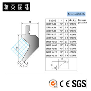 CNC press brake machine tools US 120-90 R0.8