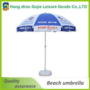 9FT Windproof Promotional Custom Printing Beach Parasol Umbrella pictures & photos