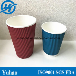 Factory Price Disposable Cold Paper Cups pictures & photos