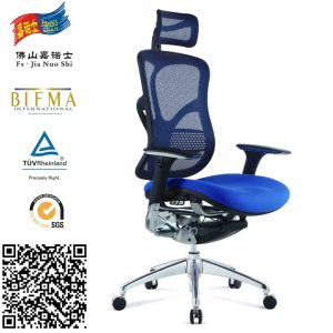 Popular Swivel Office Mesh Chair pictures & photos