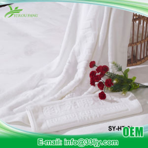 4 Pieces Luxury Best Towels for 4 Star Hotel pictures & photos
