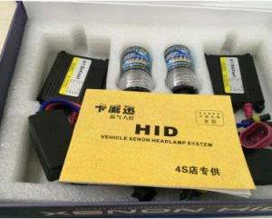 HID Xenon Ballast 35W DC Slim Digital D1s D2s HID Ballast 35W Blocks Ignition Electronic Ballast HID Kits Xenon H7 pictures & photos