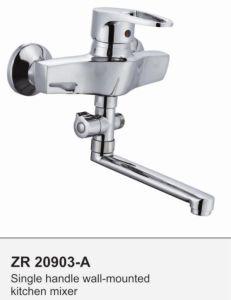 Brass Faucet Kitchen Tap Faucet