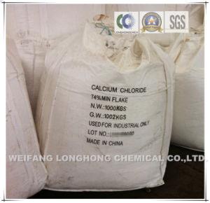 Calcium Chloride Pearls 77% / Prills 74%-77% Calcium Chloride / Flakes 74%-77% Cacl2 pictures & photos