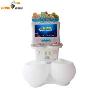 Hot Sale Coin Operated Double Players Equipment Kids Lottery Fishing Amusement Game Machine pictures & photos