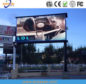 Waterproof P12.5 Outdoor Full Color Energy Saving LED Billboard pictures & photos
