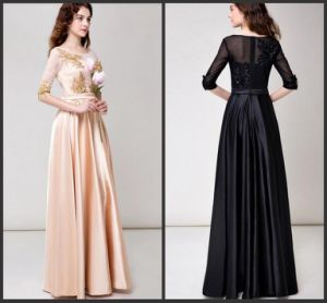 2017 Prom Party Cocktail Dresses Vestidos Cheap Evening Gown Ld15292 pictures & photos