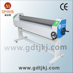 DMS Manual Cold Roll to Roll Laminator Coating Machine pictures & photos