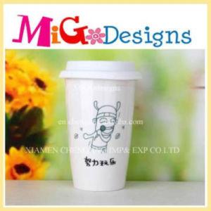 New Design Decoration Cheap Plain Ceramic Mug pictures & photos