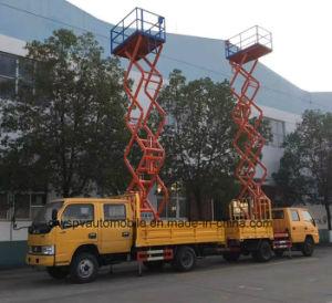 8-10m Jmc Double Cab High Altitude Operation Truck pictures & photos
