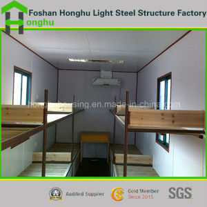 Low Cost Modern Edesign Nergy Efficient Container House Prefab pictures & photos