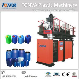 PC HDPE Bottle Hydraulic Extrusion Plastic Blow Molding Machine pictures & photos