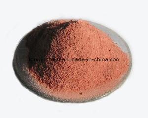 Cobalt Sulfate pictures & photos