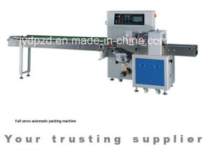 Customized High Quality Pillow Type Packing Machine H380I
