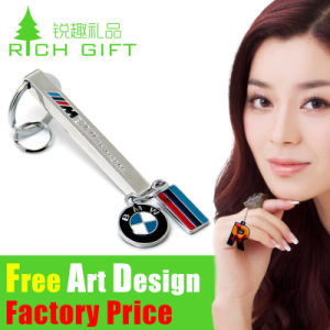 Factory Direct Sale Promotional Gift in Box Tie Bar Custom Metal Keychain pictures & photos