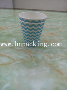Custom Printed Paper Cup 8oz~16oz pictures & photos