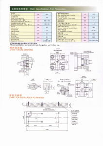 68t Hot Chamber Die Casting Machine (J216B) pictures & photos