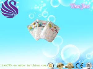 2017 Newest Design Hot Sale Baby Diaper with Cheap Price pictures & photos