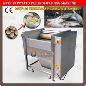 Small Onion Skin Peeler, Smal Red Onion Peeling Machine, Potato Peeling Machine with Large Capacity pictures & photos