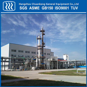 Gas Air Separation Plant Industrial Cryogenic Oxygen Plant pictures & photos