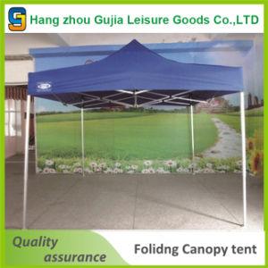 Factory Wholesale Custom Outdoor Gazebo Tent