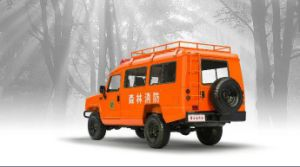 New Yongshi Four Door Fire Engine pictures & photos